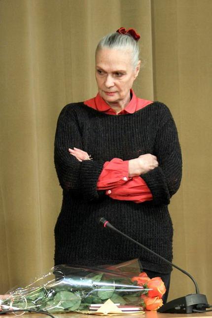 Джемма Фирсова