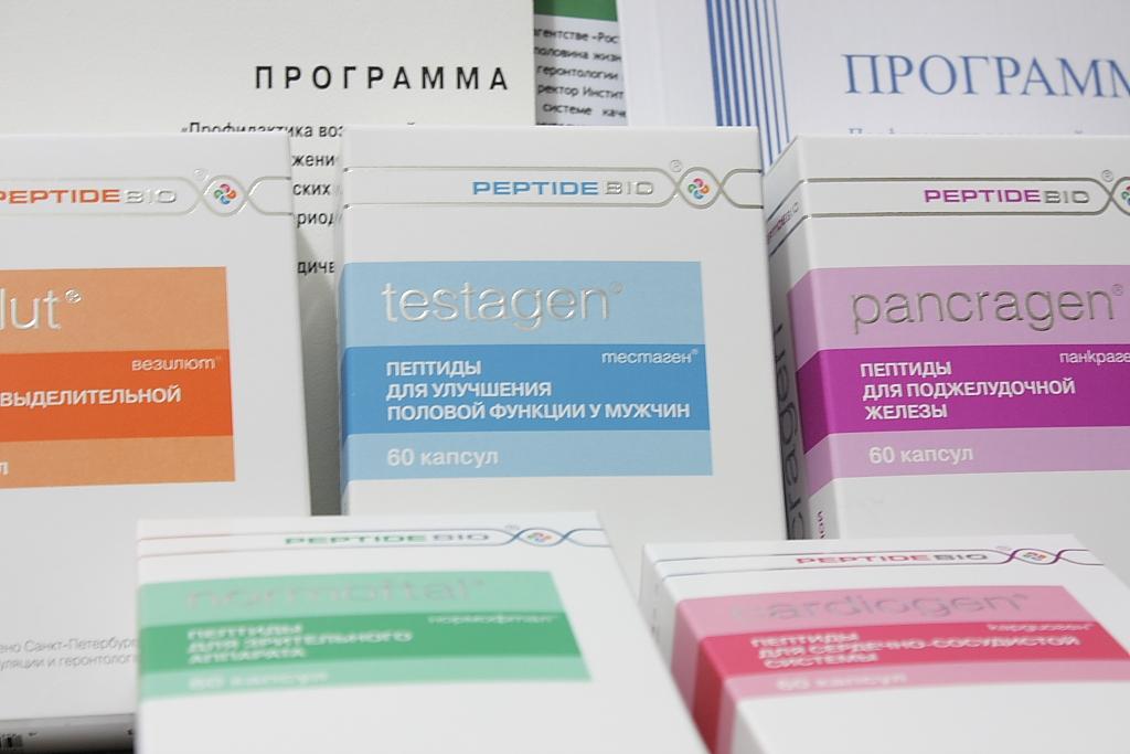 пептиды