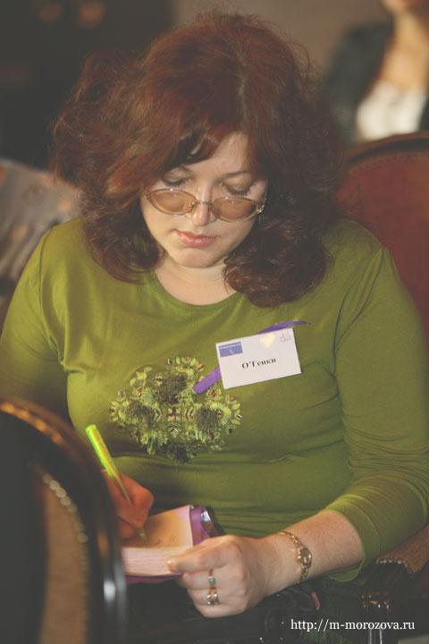 Ирина Ковалева, главный редактор журнала О'ГЕНКИ